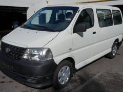 Export Toyota - Export advertisements Toyota Hiace 2008-2013. New or used -  Export Toyota Hiace 2008-2013