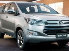 Export Toyota Innova Grand