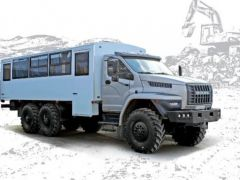 Ural NEXT Exportation