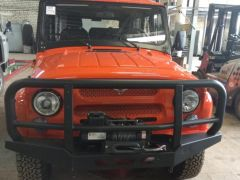 Export Uaz - Annonces export Uaz Hunter Expedition, neufs ou d'occasion -  Export Uaz Hunter Expedition